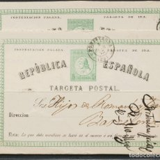Sellos: ESPAÑA. ENTERO POSTAL. SOBRE EP6AI. 1875. 5 CTS VERDE (TIPO II) SOBRE TARJETA ENTERO POSTAL (DE IDA. Lote 183160476