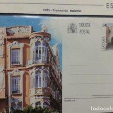Francobolli: ESPAÑA 1995, ENTERO POSTAL EDIFIL Nº 159 MELILLA. NUEVO. Lote 183433237