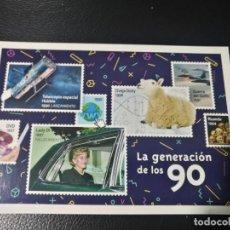 Sellos: ESPAÑA ENTERO POSTAL 2018 GENERACIÓN DE LOS 90 Nª 134. Lote 183454556