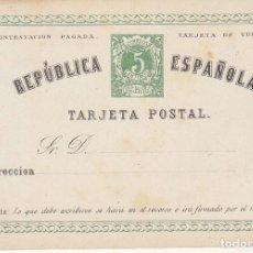 Sellos: EP. XX 2. I REPÚBLICA. 1873-4.. Lote 183475783
