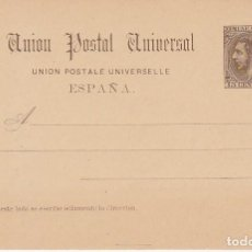 Sellos: EP. XX 16. ALFONSO XII. 1884. Lote 183476481