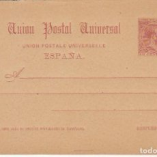 Sellos: EP. XX 33. ALFONSO XIII. 1892. Lote 183478557