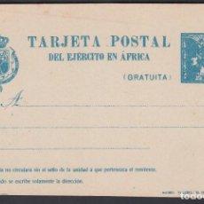 Sellos: TARJETA POSTAL DEL EJÉRCITO DE ÁFRICA, 1922 EDIFIL Nº 2 . Lote 187394106