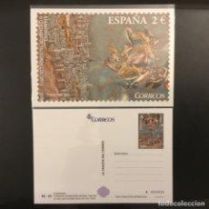 Sellos: 2014-ESPAÑA TARJETAS INICIATIVA PRIVADA EDIFIL 96 EFEMÉRIDES. Lote 190217707