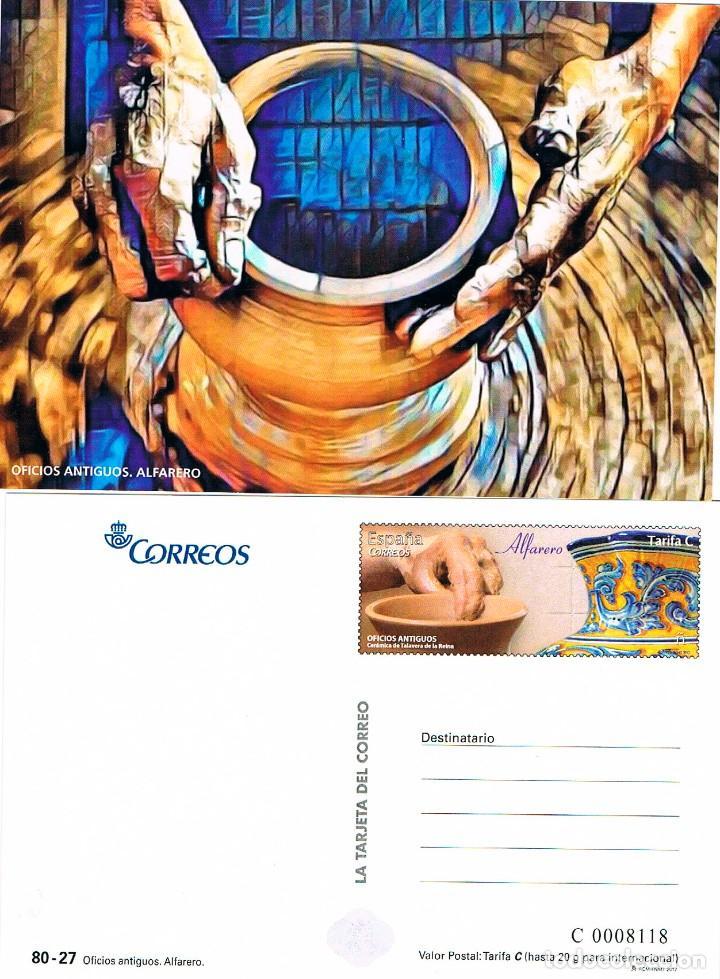 TARJETA DEL CORREO 80-27, OFICIOS ANTIGUOS, ALFARERO (AÑO 2017), SIN USAR (Sellos - España - Entero Postales)