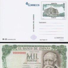Timbres: TARJETA DEL CORREO 80-22, BILLETE DE 1000 PESETAS. Lote 190275250