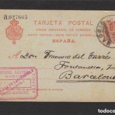 Sellos: ENTERO POSTAL Nº53 N MEDALLÓN . VARIEDAD Nº MINÚSCULAS 1920 FIRMA MIGUEL GÁLVEZ FILATELIA , MADRID. Lote 191128123