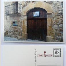 Sellos: ESPAÑA 2019 MUSEO ETNOGRÁFICO NONASPE (ZARAGOZA) TARJETA DEL CORREO ENTERO POSTAL INICIATIVA PRIVADA. Lote 262352220