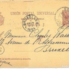 Selos: ANDALUCIA. EDIFIL 31. ENTERO POSTAL CIRCULADO DE SEVILLA A BRUSELAS - BELGICA. 1894. Lote 191349697