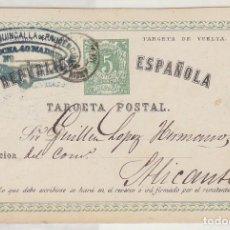 Sellos: E.P.: 0 5 V. .I REPÚBLICA. MADRID A ALICANTE. 1875.. Lote 191359901