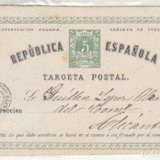 Sellos: E.P.: 0 5 V. .I REPÚBLICA. A ALICANTE. 1875.. Lote 191360075