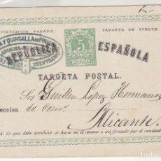 Sellos: E.P.: 0 5 V. .I REPÚBLICA. MADRID A ALICANTE. 1875.. Lote 191360190