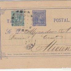 Sellos: E.P.: 0 8 . ALFONSO XII. ANDUJAR A ALICANTE.1877.. Lote 191457462