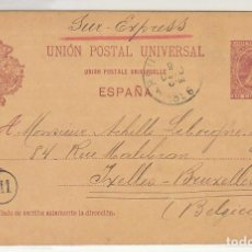 Sellos: E.P.: 0 31AB. ALFONSO XIII. MADRID A BRUSELAS (BELGICA). 1896.. Lote 191466180