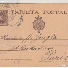 Sellos: E.P.: 0 37 . ALFONSO XIII. LORCA (MURCIA) A PARIS. 1904. Lote 191592946