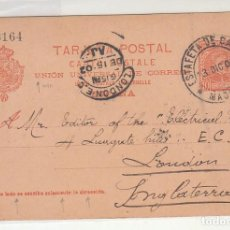 Sellos: E.P.: 0 42 ALFONSO XIII. MADRID A LONDRES. 1902. Lote 191594625