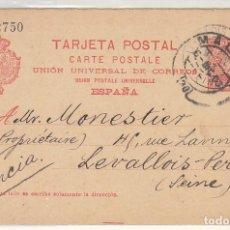 Sellos: E.P.: 0 42 ALFONSO XIII. MALAGA A LEVALLOIS PERRET (FRANCIA) 1903. Lote 191595402