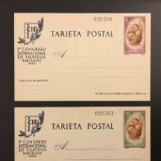 Sellos: 1960-ESPAÑA TARJETAS ENTERO POSTALES 88/89 CONGRESO INTERNACIONAL DE FILATELIA. Lote 192216971