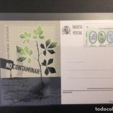 Francobolli: 2012-ESPAÑA TARJETAS ENTERO POSTALES 191 VALORES CÍVICOS. Lote 192217286