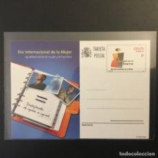 Sellos: 2011-ESPAÑA TARJETAS ENTERO POSTALES 187 DÍA INTERNACIONAL DE LA MUJER. Lote 192217310