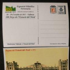 Sellos: TARJETAS DEL CORREO Y DE INICIATIVA PRIVADA PREFRANQUEADAS. Lote 192229907