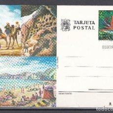 Francobolli: TARJETA ENTERO POSTAL EDIFIL 115. TURISMO. AÑO 1977. Lote 192436763