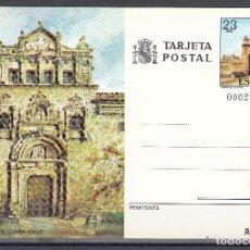 Selos: TARJETA ENTERO POSTAL EDIFIL 128. SIN CIRCULAR. TURISMO. AÑO 1982. Lote 192437790