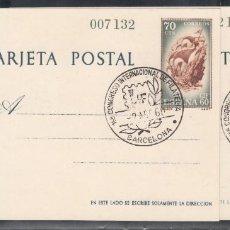 Sellos: ENTEROS POSTALES, 1960 EDIFIL Nº 88 / 89, CONGRESO INTERNACIONAL DE FILATELIA,. Lote 193288016
