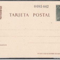 Sellos: ENTEROS POSTALES, 1962 EDIFIL Nº 90, GENERAL FRANCO . Lote 193288090