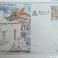 Timbres: SELLOS ESPAÑA POSTAL AÑO 1990 LA ALCAZABA ALMERÍA SIN CIRCULAR. Lote 194702845