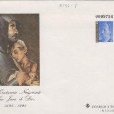 Francobolli: SOBRES ENTEROS POSTALES ESPAÑA 1996 ED Nº 31 - SAN JUAN DE DIOS CENTENARIO -- SOBRE ENTERO . Lote 195501172