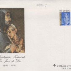 Timbres: SOBRES ENTEROS POSTALES ESPAÑA 1996 ED Nº 31 - SAN JUAN DE DIOS CENTENARIO -- SOBRE ENTERO . Lote 195501193