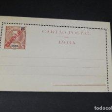 Selos: TARJETA ENTERO POSTAL. ANGOLA. 50 REIS.. Lote 195696168