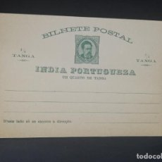 Selos: TARJETA ENTERO POSTAL. INDIA PORTUGUESA. 1/4 TANGA.. Lote 195696603