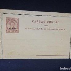 Sellos: TARJETA ENTERO POSTAL. AZORES. 25 REIS.. Lote 195697832