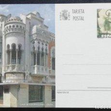 Sellos: 1995. ESPAÑA. TARJETA. ENTERO POSTAL. CASA DE LOS DRAGONES. CEUTA. NUEVA. SIN CIRCULAR.. Lote 197316356