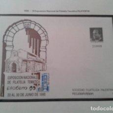 Francobolli: ESPAÑA TARJETA ENTERO POSTAL. 1990 ZARAGOZA. EXPOSICION NACIONAL FILATELICA. Lote 197506496