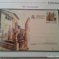 Francobolli: ENTERO POSTAL. TARJETA POSTAL. GUADALAJARA, PASTRANA FUENTE DE LOS CUATRO CAÑOS. Lote 197507543