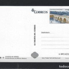 Sellos: TC 91 ENTERO POSTAL PUENTES ESPAÑA PUENTE ROMANO MERIDA 4816/19 BUEN ESTADO. Lote 198104027