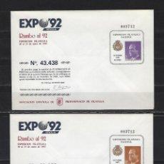 Sellos: SEP 1/2 ENTEROPOSTAL EXFILNA 85 SOBREIMPRESION LIMITADA 1986 APF EXPO 92 RUMBO AL 92 MISMO Nº. Lote 198136677