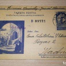 Timbres: ENTERO POSTAL PROTECTORADO ESPAÑOL EN MARRUECOS.CIRCULADA MARRUECOS MADRID.AÑO 1939. Lote 198292862