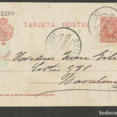 Timbres: ESPAÑA TARJETA POSTAL EDIFIL NUM. 45 CIRCULADA DE OVIEDO A BARCELONA 12 JUN 1909 . Lote 198354968