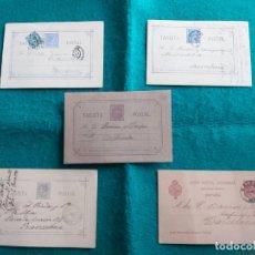 Selos: LOTE 5 TARJETAS ALFONSO XII Y OTROS. Lote 198837555