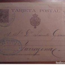 Selos: ESPAÑA 1891 BARCELONA PELÓN ALFONSO XIII ENTERO POSTAL CONDE PUERTO Y COMPAÑÍA EL SIGLO. Lote 199710111