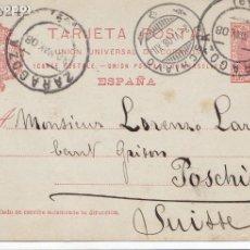 Sellos: ENTERO POSTAL 10 CTS ROJO NARANJA - ZARAGOZA A POSCHIAVO SUIZA - DOBLE MATASELLO ZARAGOZA - 1908. Lote 201226808