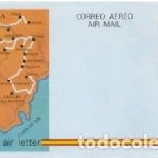 Francobolli: AEROGRAMA 1988 - JUAN CARLOS I - ESPAÑA./ RUTA DE LOS PUEBLOS BLANCOS./ NUEVOS, SIN CIRCULAR.. Lote 201481415