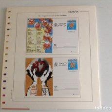 Sellos: 1982 ESPAÑA ENTERO POSTALES NUEVO EDIFIL MUNDIAL DE FÚTBOL,82. Lote 202546176