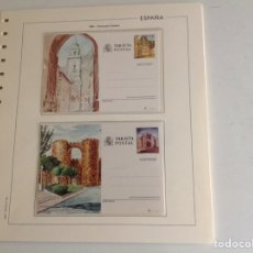 Sellos: 1983 ESPAÑA ENTERO POSTALES NUEVO EDIFIL 133/134 INCLUYE HOJA. Lote 202546648