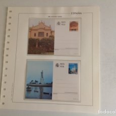 Francobolli: 1996 ESPAÑA ENTERO POSTALES NUEVO EDIFIL 161/162. Lote 202549263