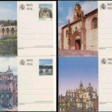 Sellos: 4 TARJETAS POSTALES ESPAÑA 1997 SELLOS. Lote 203093678